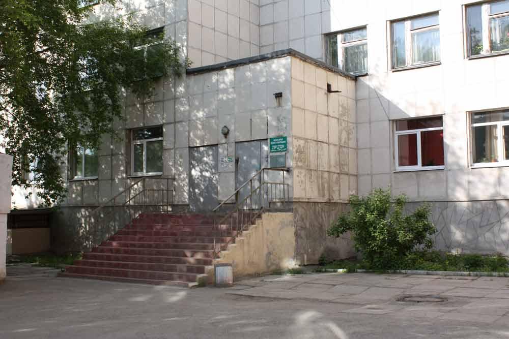 Поликлиника 5 ульяновск новый город рентген