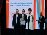 Центр амбулаторной онкологической помощи Асбеста стал лучшим в Свердловской области